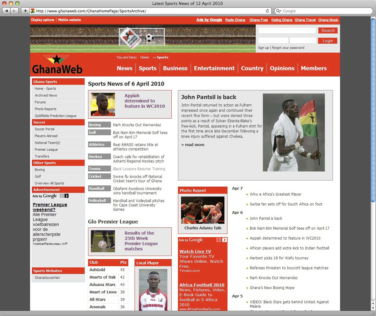 Bannerkampagne Power-Horse 2010, Click & Win: Ghana Web © echonet communication